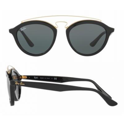 rb4257_601_71_shot2 Ray-Ban Gatsby II Black Dark Green