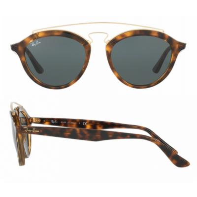 rb4257_710_71_shot2 Ray-Ban Gatsby II Havana Dark Green